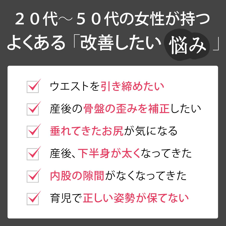 1着1,556円→11月29日までセール中!【加圧力:ノーマル】スリムアップホールド【8着セット】