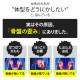 ★無料特典付き★【4着セット】スリムアップホールド→1着あたり2,180円!4月7日までのセール価格!