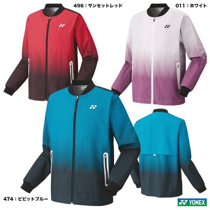 YONEX 裏地付きウィンドウォーマーシャツ(フィットスタイル) 70072