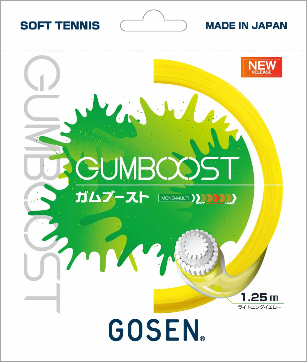 GUMBOOST/ガムブースト (ガット張替え用)