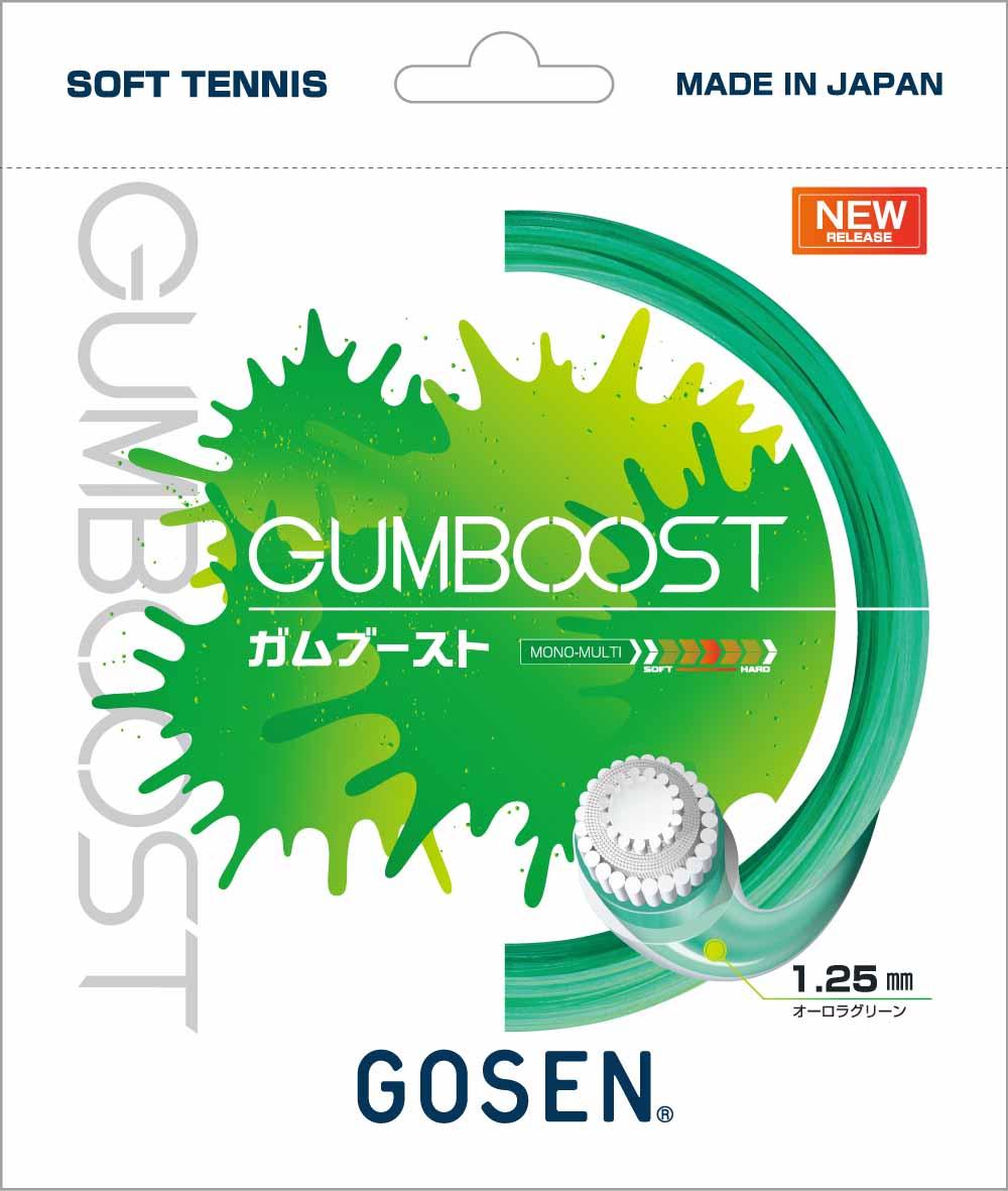 GUMBOOST/ガムブースト (新規ラケット・単品購入用)