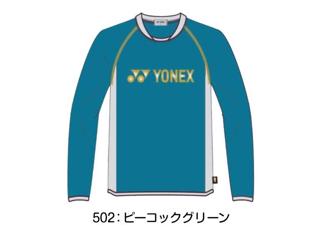 YONEX YOS18171 ライトトレーナー