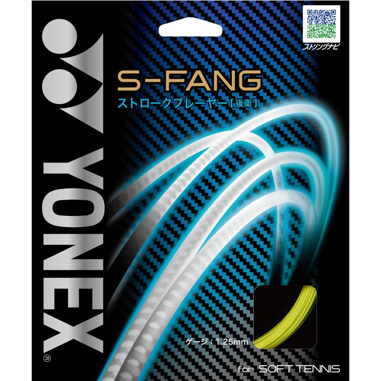 S-FANG S-ファング (ガット張替え用)