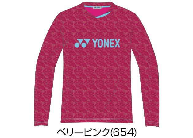 YONEX YOS21110 総柄ライトトレーナー限定商品
