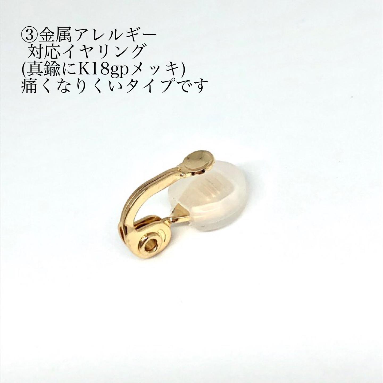 イヤリング・ピアス-Perl Flower