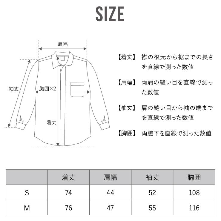 【雷門】日興オリジナル 25000レディース立衿シャツ