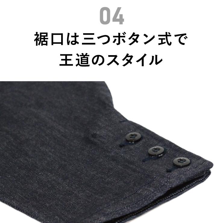 【雷門】日興オリジナル 82001ストレッチデニムトビ服 超ロング
