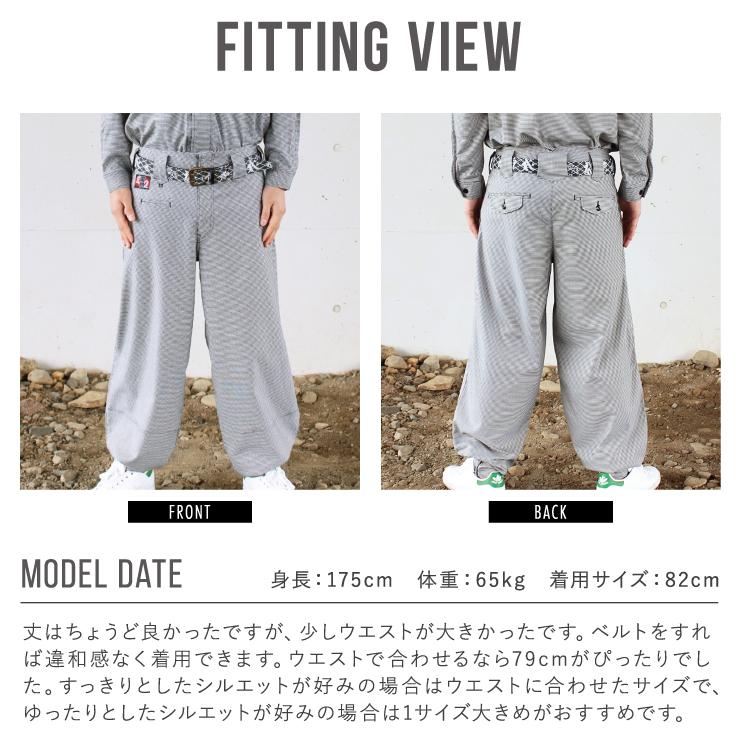 【雷門】日興オリジナル 30001千鳥格子トビ服 三つ釦超ロング