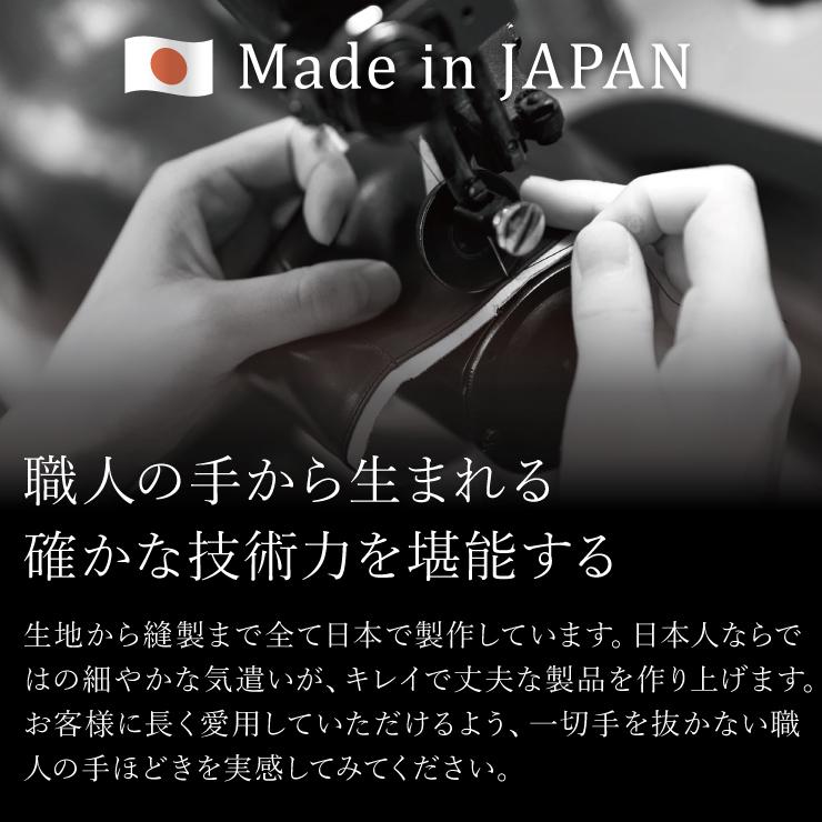 【雷門】日興オリジナル 30000千鳥格子トビ服 立衿シャツ