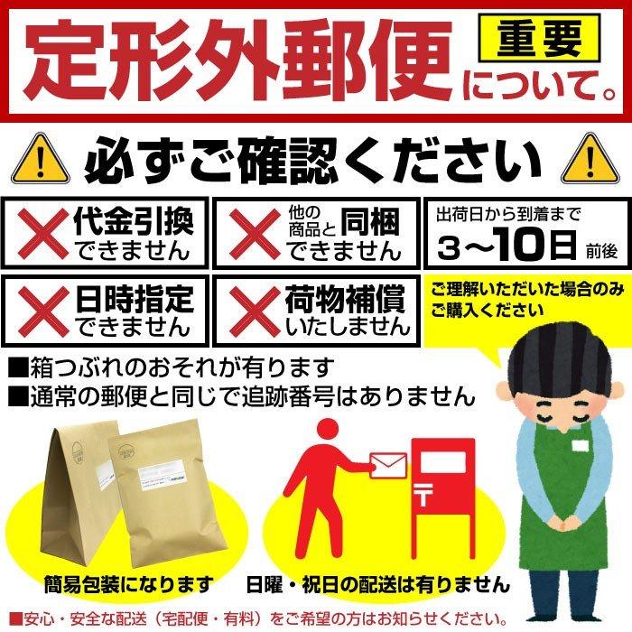 防虫剤 クローゼット用 ピレウォッシュ 3個入 ウォークインクローゼット 定形外郵便で送料無料