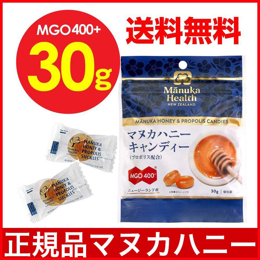 マヌカハニー 飴 キャンディ プロポリス&マヌカハニーキャンディー 30g MGO400+ メール便で送料無料