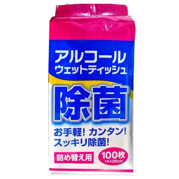 ウェットティッシュ 詰替え用 除菌 アルコール ケース まとめ買い 業務用 100枚 24個セット
