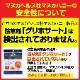 マヌカハニー 飴 キャンディ プロポリス&マヌカハニーキャンディー 30g 2個セット MGO400+ メール便で送料無料