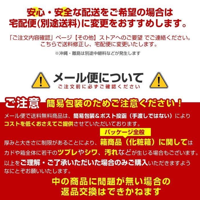 マヌカハニー キャンディ のど飴 はちみつ プロポリス MGO400 80g 3個セット メール便送料無料