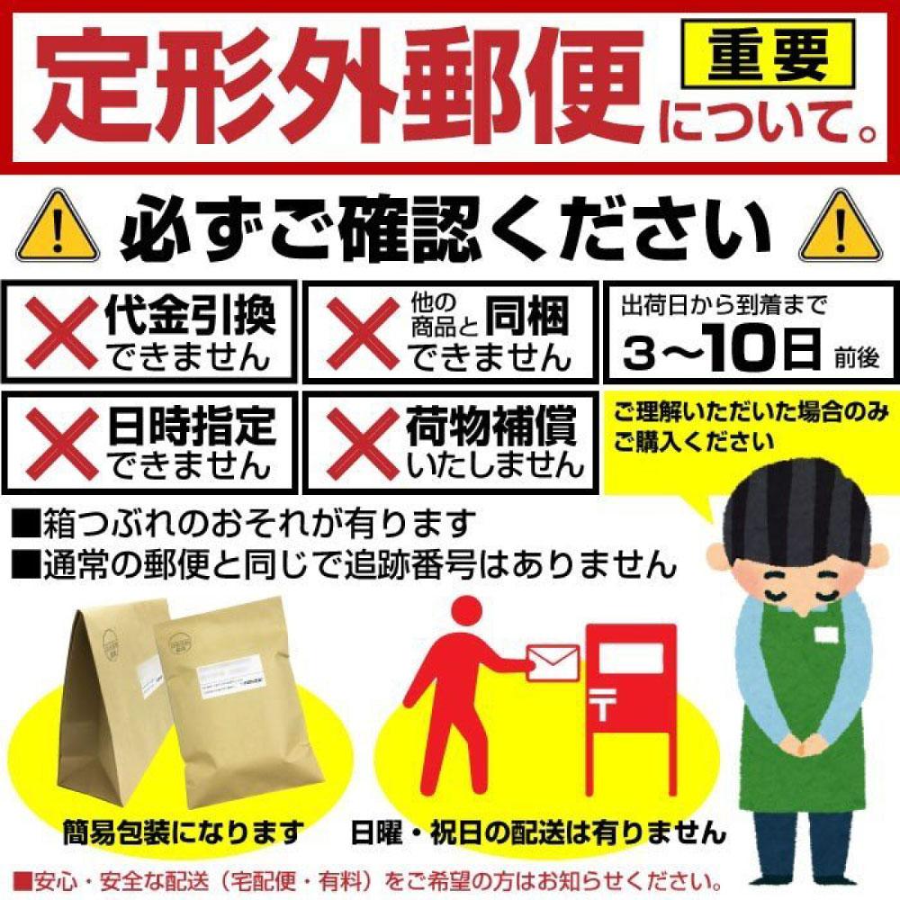 消毒用エタノール 消毒用アルコール TIAS 手指消毒スプレー 60mL×1本 携帯用 指定医薬部外品 塩化ベンザルコニウム 日本製 定形外郵便で送料無料
