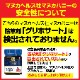 マヌカヘルス マヌカハニー MGO263+ ( 250g ) 旧MGO250+ UMF10+ 送料無料 日本向け正規輸入品 日本語ラベル