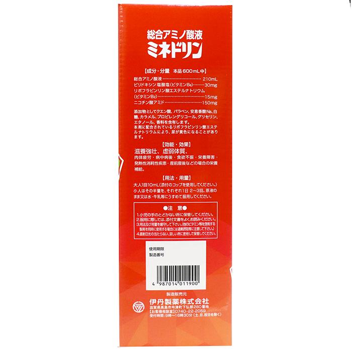 栄養ドリンク 滋養強壮 ミネドリン 600ml 6本セット