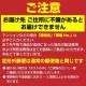 TIAS 手指消毒スプレー 60mL 2個 携帯用 指定医薬部外品 塩化ベンザルコニウム 日本製 定形外郵便で送料無料