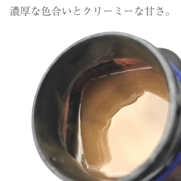 マヌカヘルス マヌカハニー蜂蜜 MGO400+ 500g UMF13+ 日本向け正規輸入品 日本語ラベル
