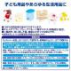 除菌スプレー アルコール ウイルス 細菌 除去 スプレー×5本セット 抗菌 消臭 食器にかかっても安心