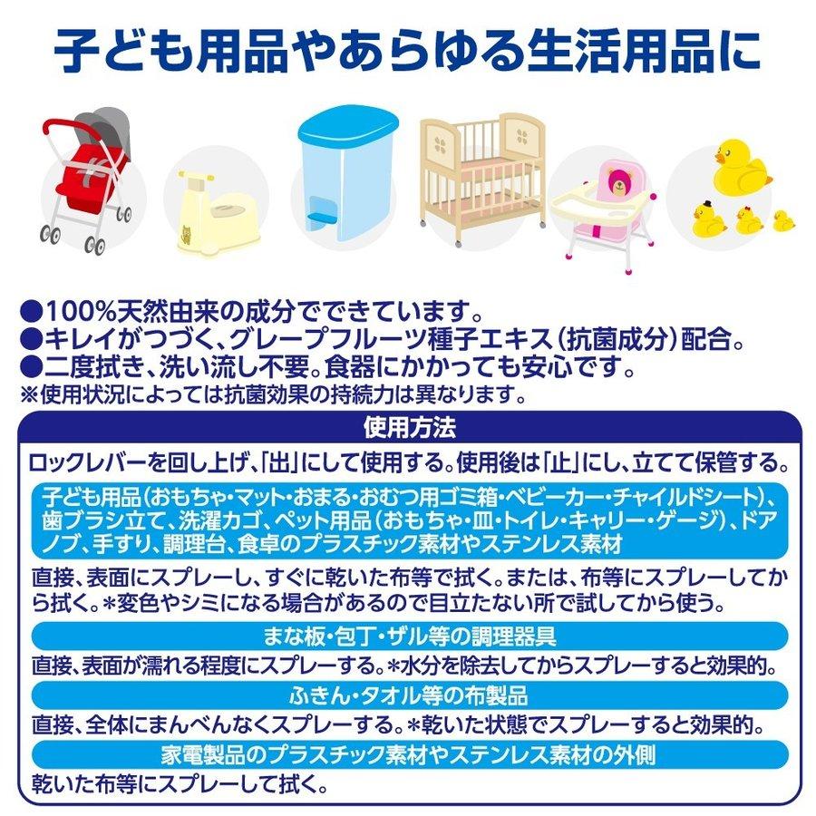 除菌スプレー アルコール ウイルス 細菌 除去 スプレー1本 抗菌 消臭 24時間効果持続プレミアム処方」