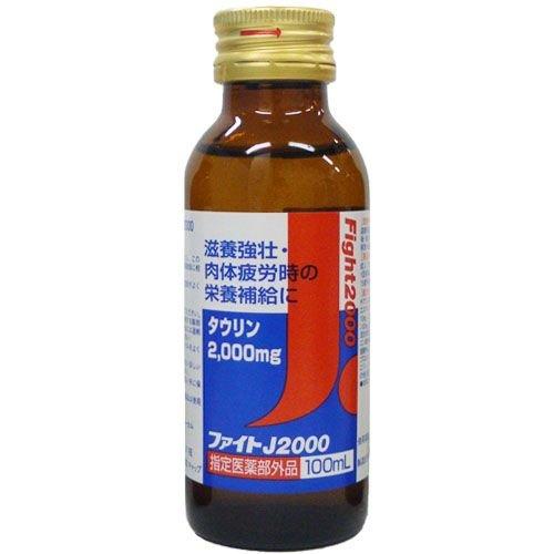 滋養強壮ドリンク ファイトJ2000 5箱セット 指定医薬部外品