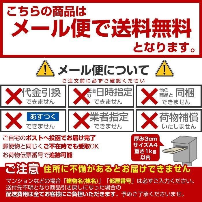 薬用ハンドソープ Medicated 殺菌+消毒 200ml×3個セット 日本製 医薬部外品