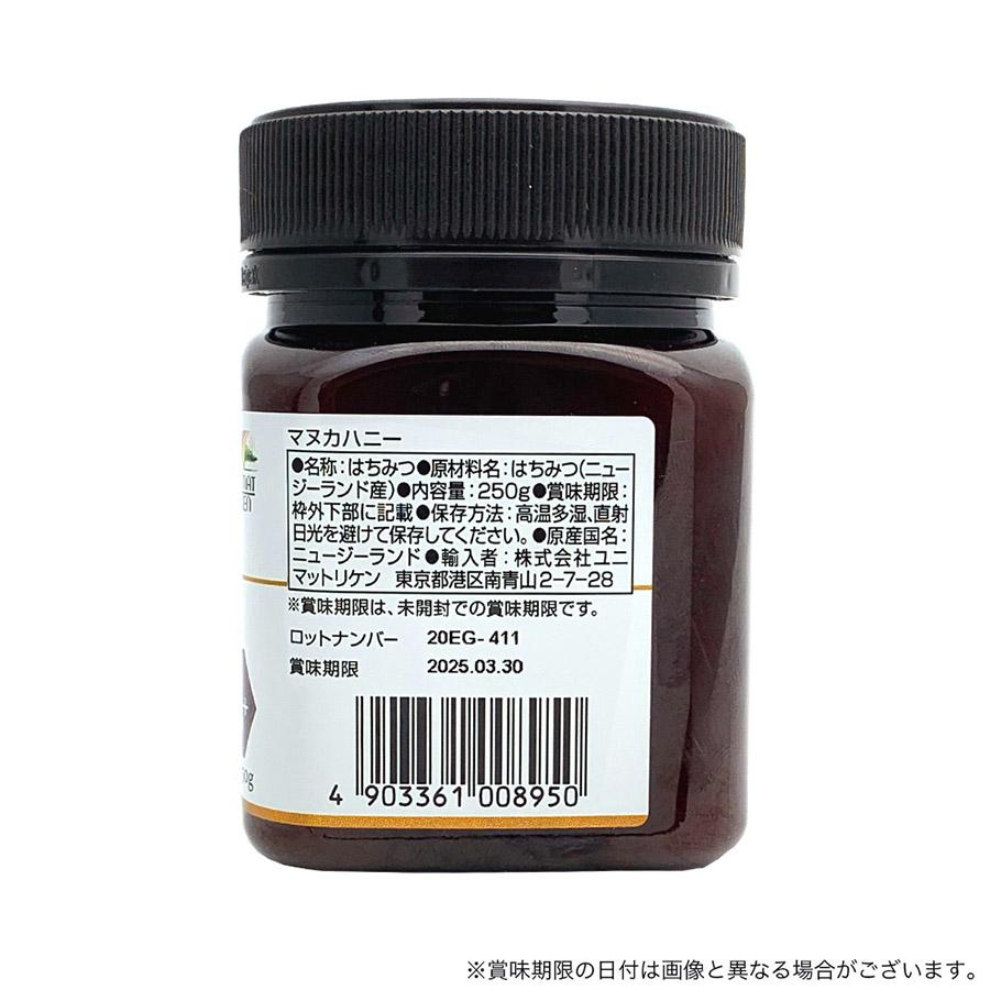 ユニマットリケン マヌカハニー はちみつ MGO400+ 250g 蜂蜜
