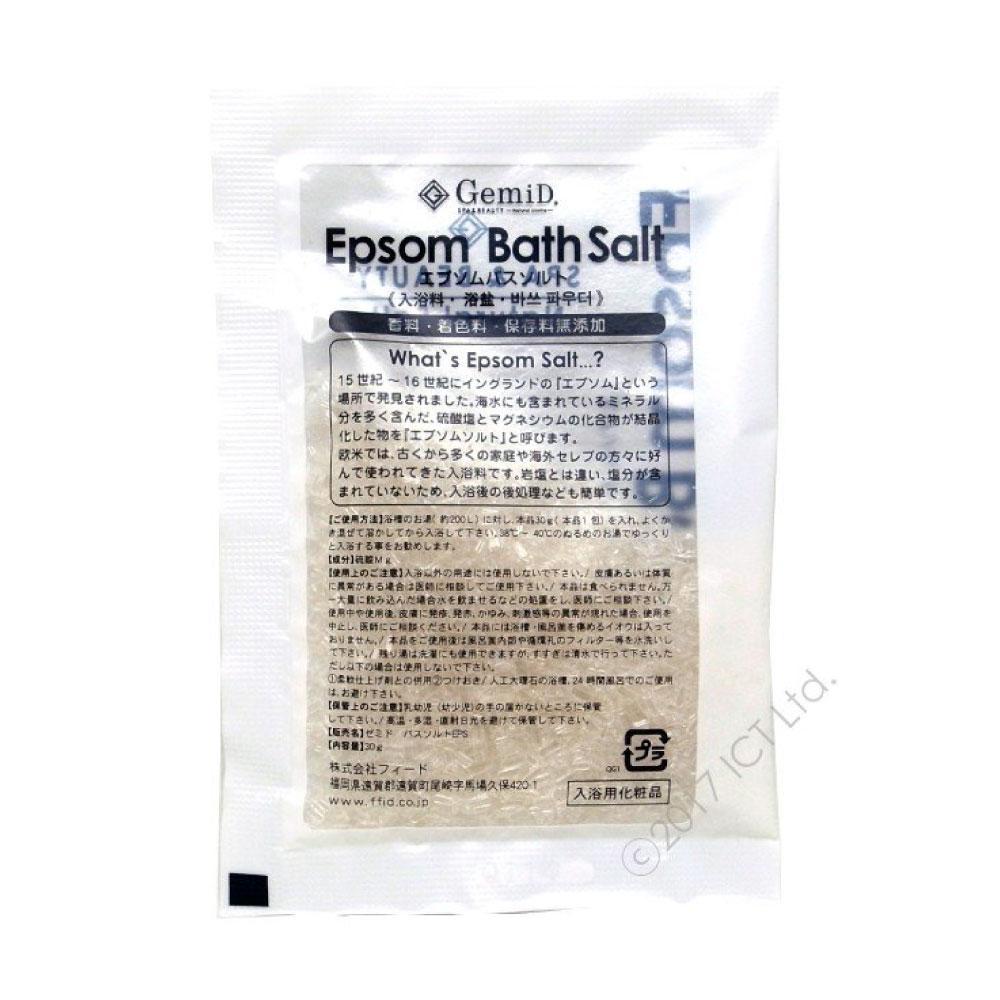 入浴剤 浴用 お風呂 30g 100袋セット エプソムソルト
