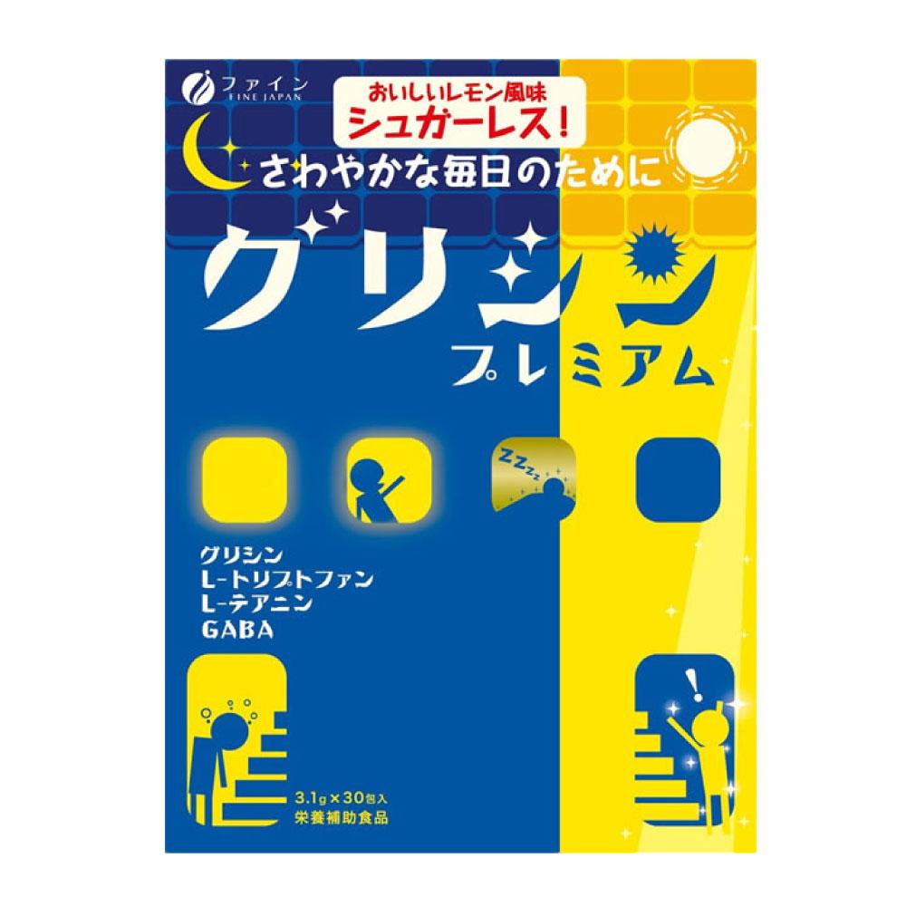 ファイン グリシン プレミアム 30包×20箱セット 1包3.1g アミノ酸 L-トリプトファン L-テアニン GABA 日本製 送料無料