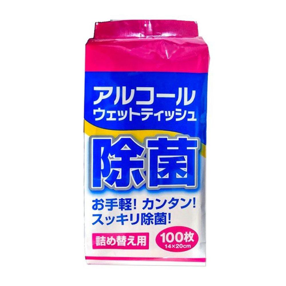 ウェットティッシュ 詰替え用 除菌 アルコール ケース まとめ買い 業務用 100枚 5個セット