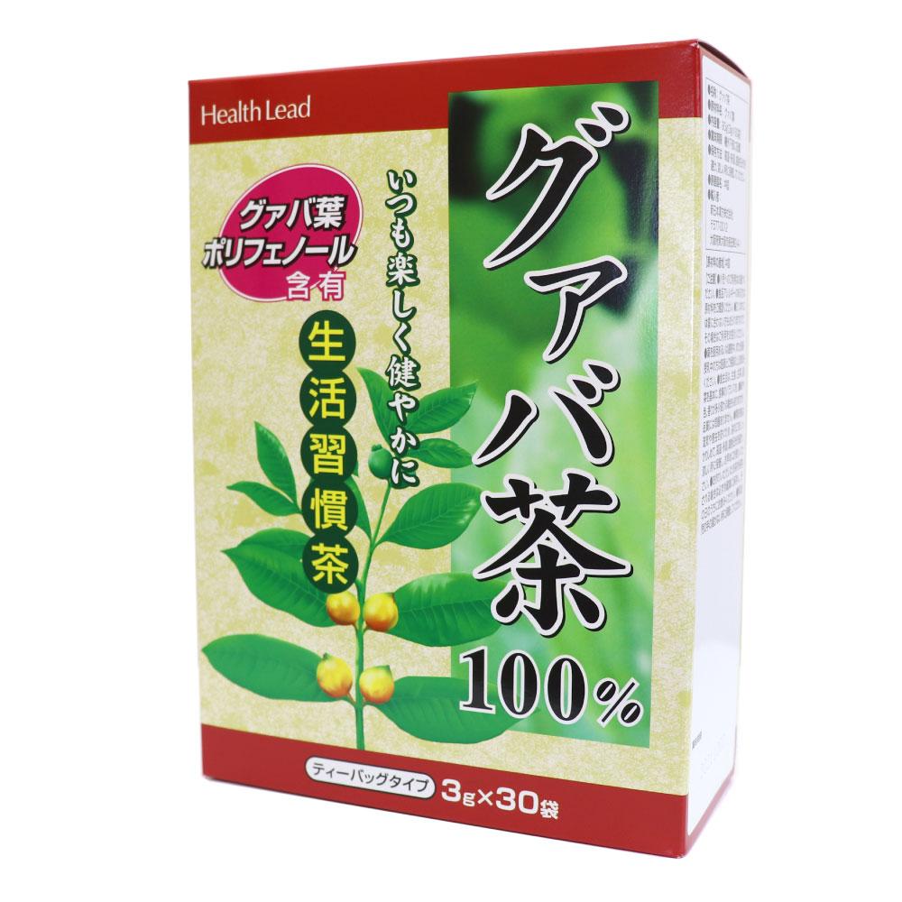 グァバ茶 100% ティーバッグ 3g×30袋×10箱セット(計300袋) 健康茶 グァバ葉 ポリフェノール グアバ グアバ茶 送料無料【賞味期限2021年10月2日まで】