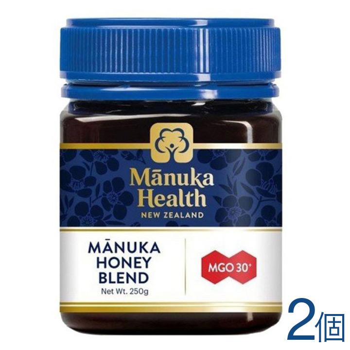 マヌカヘルス マヌカハニー MGO30+ ブレンド 2個セット 500g (250g×2個) 正規品 ニュージーランド産 蜂蜜 はちみつ 送料無料