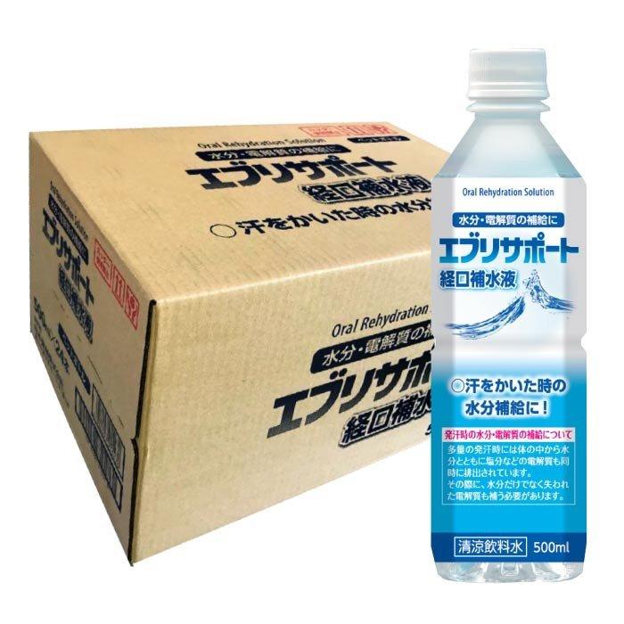 経口補水液 水分補給 熱中症対策 介護用品 ペットボトル スポーツ ドリンク エブリサポート 500ml 24本セット