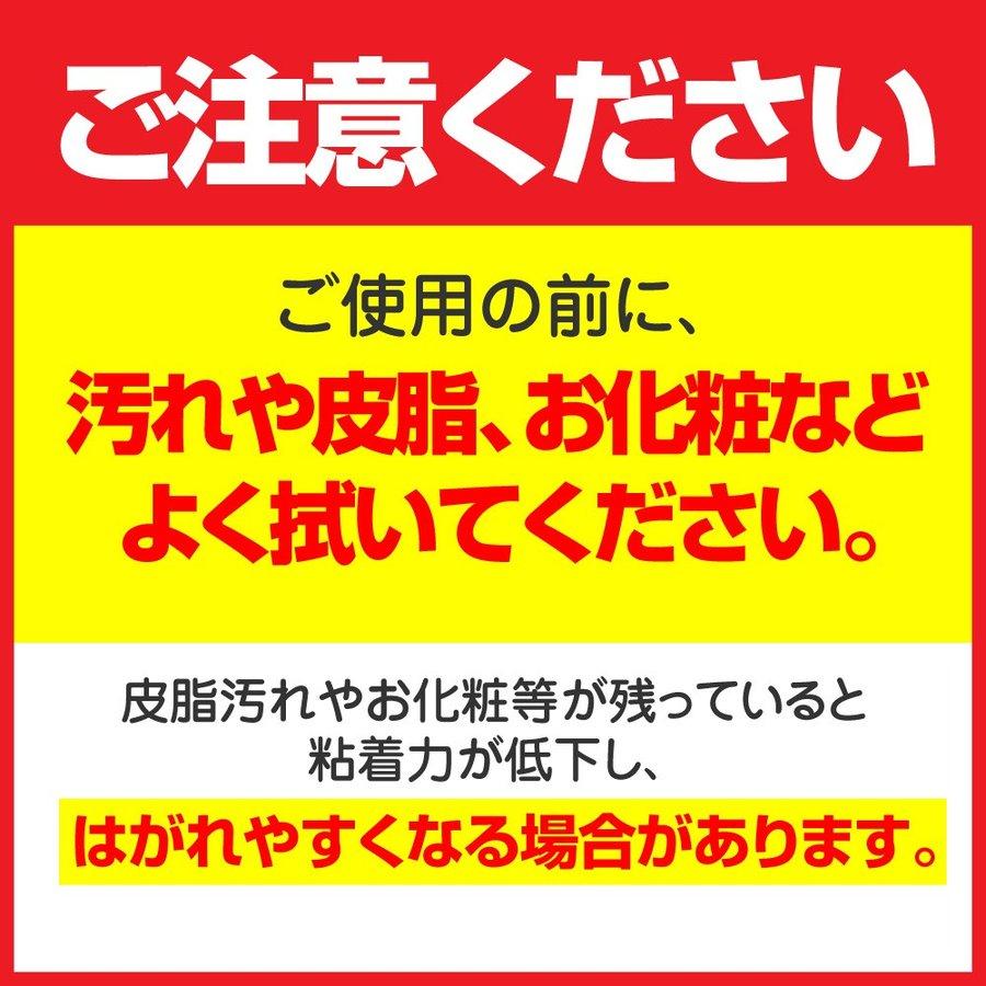 鼻腔拡張テープ 鼻孔拡張 鼻呼吸 鼻づまり 解消 いびき防止 いびき対策 60枚入 2個セット お徳用 肌色 睡眠 日本製 送料無料