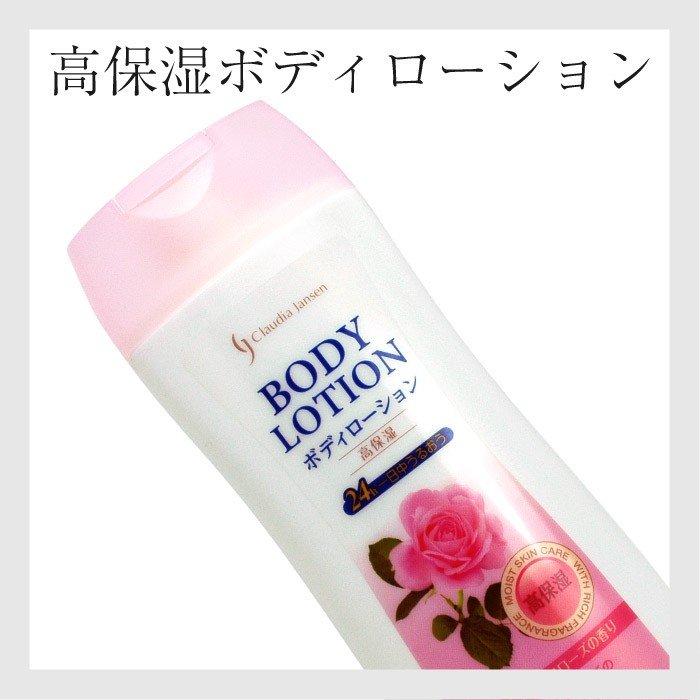 ボディクリーム 香り 人気 ローション 高保湿成分配合 265g センチフォリアローズの香り 1日中うるおう