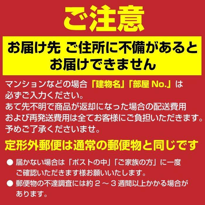 マヌカハニー キャンディ のど飴 マヌカヘルス ロゼンジ ドロップ レット 3箱 MGO573 UMF16 定形外郵便 送料無料