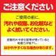 鼻腔拡張テープ 鼻孔拡張テープ 鼻呼吸 鼻づまり 解消 いびき防止 いびき対策 60枚入 10個セット お徳用 肌色 睡眠 日本製 送料無料
