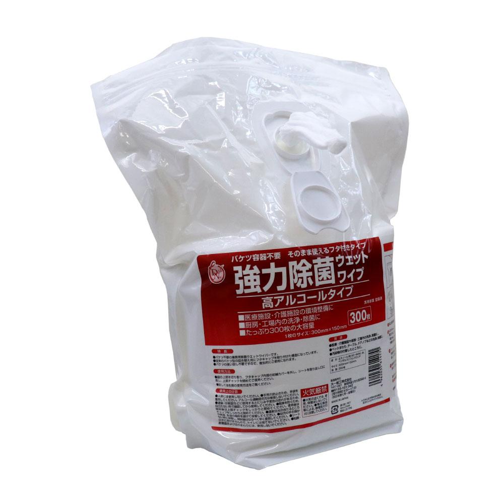 強力除菌ウェットワイプ フタ付き 600枚(300枚入×2個セット)大容量 高アルコールタイプ ウェットワイパー ウェットシート 医療 介護 洗浄 日本製 送料無料