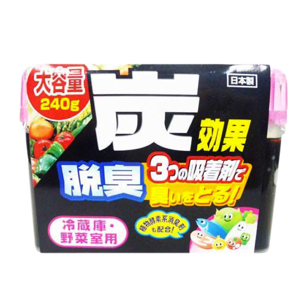 脱臭 炭効果 剤 240g 3個 冷蔵庫・野菜室用 リベロ 日本製 送料無料
