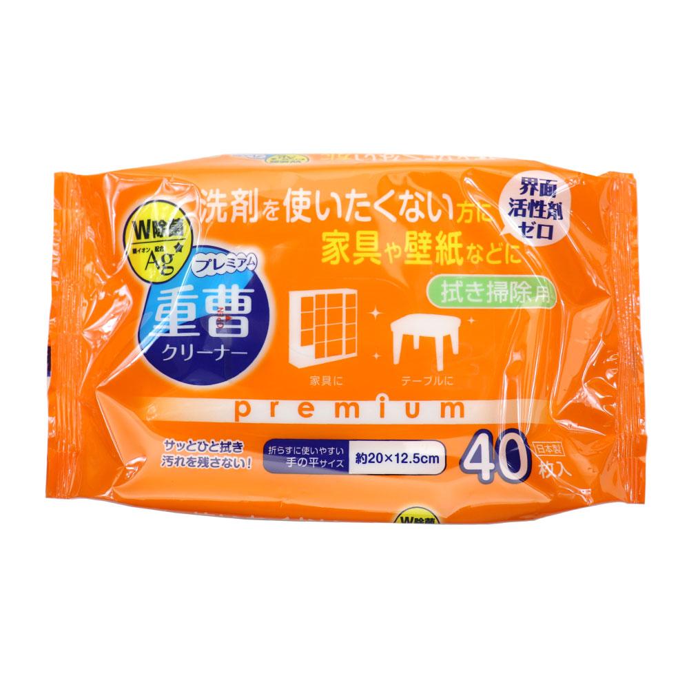 重曹 拭き掃除 クリーナー 40枚入り×10個セット 銀イオンAg配合 手の平サイズ 防菌 掃除 界面活性剤ゼロ 家具 テーブル 壁紙 日本製 送料無料