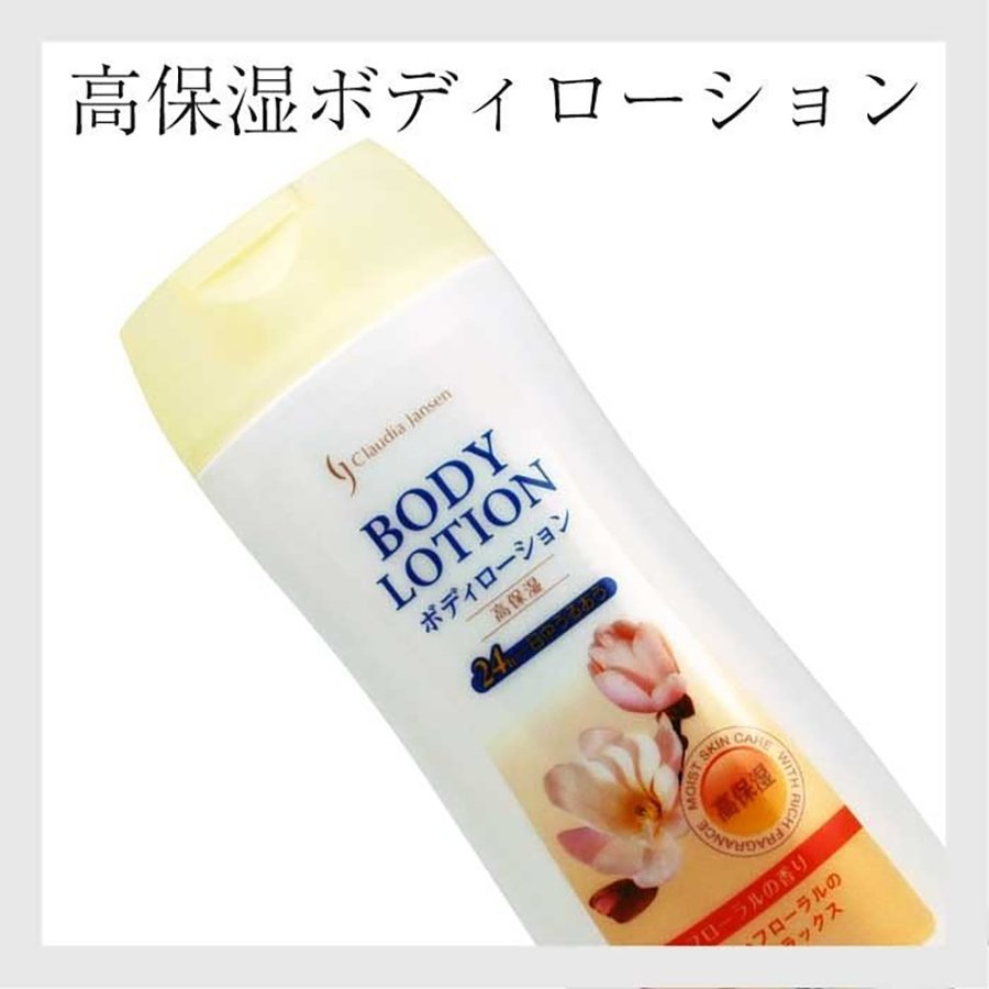 ボディクリーム 香り 人気 ローション 高保湿成分配合 265g×5本セット