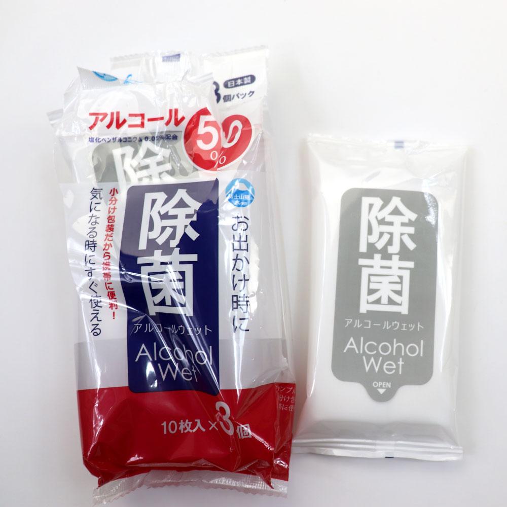 ウェット シート 除菌 携帯 掃除 10枚入 3個パック 48個セット 日本製 まとめ買い 送料無料