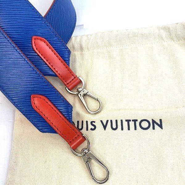 LOUIS VUITTON ルイヴィトンマルチカラーショルダーストラップ J02298