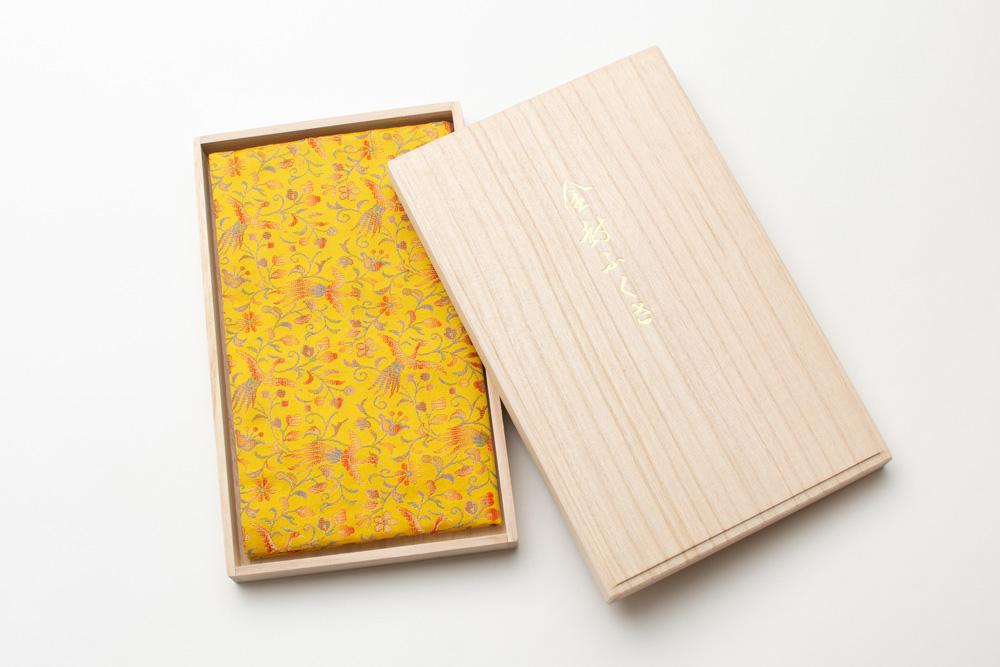 西陣織・慶事ふくさ−鳳凰(黄) 桐箱入り 名入れ可能