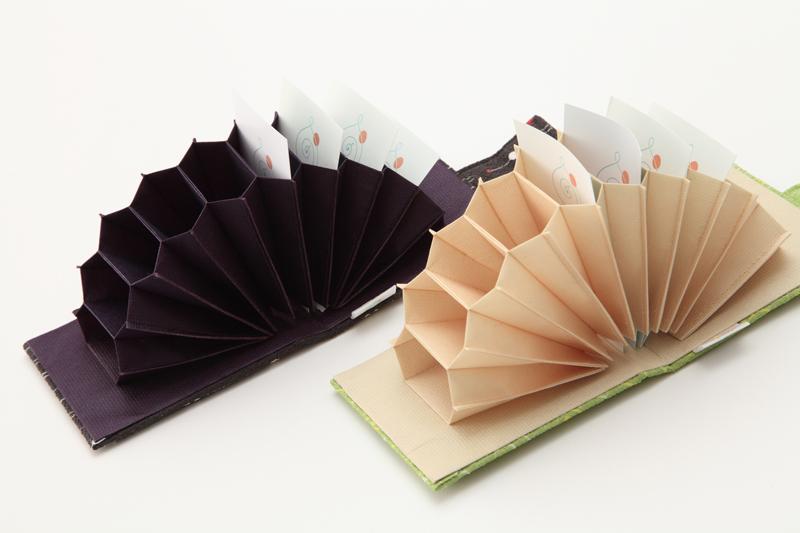 西陣織カードケース【牡丹唐草・黄】