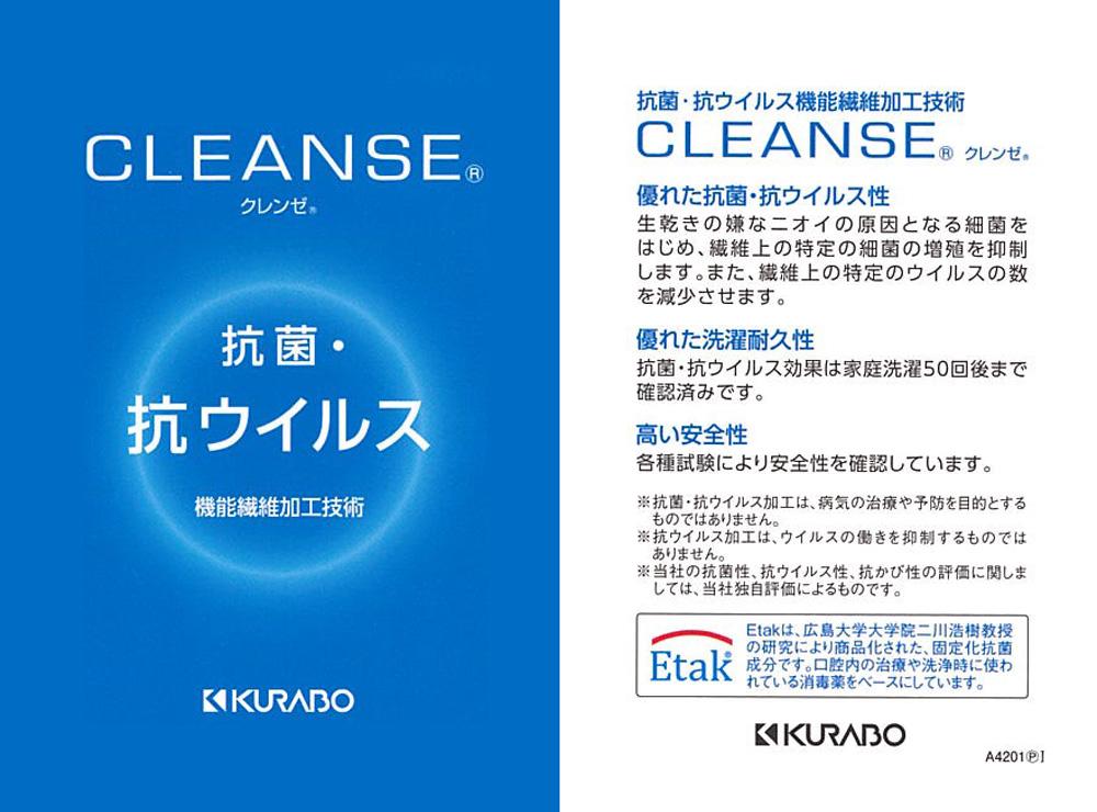 抗菌素材Etak(イータック)使用 デニム調立体型マスク 大人用 - ライトブルー