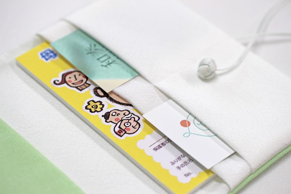 【Sサイズ】長浜の絹・母子手帖ふくさ(ゆうひ)★刺繍名入れできます。漢字 ひらがな イニシャル対応  出産祝い 女の子 出産祝い 男の子