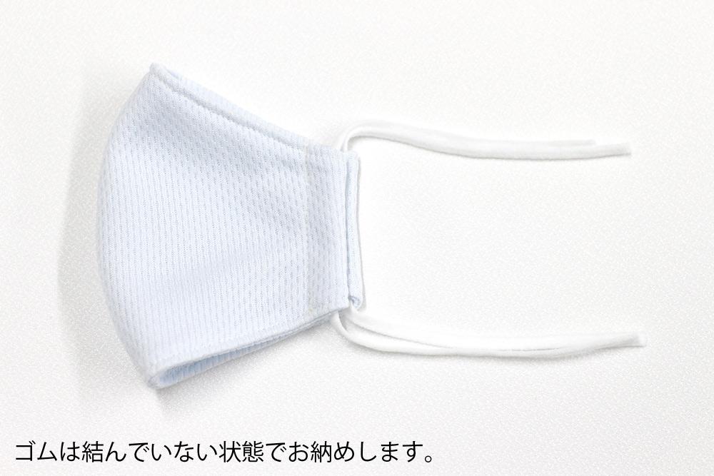 【 子供用 / KIDS 】メッシュ素材 立体型 マスク 洗える布製 ゴム長さ調節可能(ブルー)