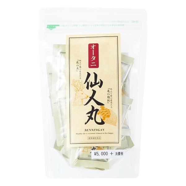オータニ仙人丸(20包)